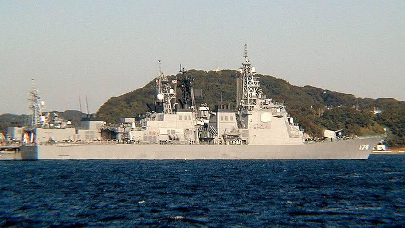 きりしま 護衛艦